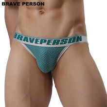 BRAVE PERSON Brand Male Underwear Men Briefs New Arrivals Men's Sexy Underpants Low-waist High Fork Nylon Sexy Briefs For Man(China)