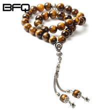 BFQ 100% Original Natural Tiger Eye Stone Agates Islamic Prayer Beads Muslim Tasbih Beads 33 Misbaha Tesbih Rosary NS-MR017(China)