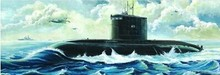 TRUMPETER 05903 1:144 Russian kilo class attack submarine model(China)