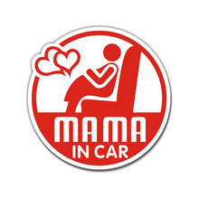 Savanini Car-Styling Red MaMa In Car Emblem Badge 3M Vinyl Reflective Safety Warning Sticker Decals(China)