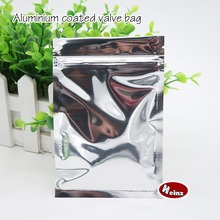 22*30cm Opaque aluminium ziplock bag / Aluminum foil plastic pouch /Food storage packaging/Sealed bags. Spot 100/ package