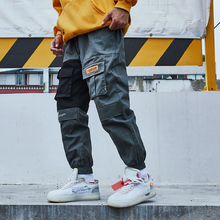 YWSRLM 2018 Patchwork Pockets Cargo Harem Pants Mens Hip Hop Casual Jogger Tatical