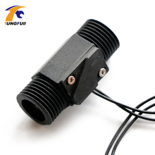 Magnetic plastic flow sensor Plastic Water flow switch(China)