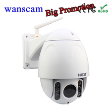 hot Wanscam HW0045  5*optical time zoom 1080P outdoor PTZ  dome wifi camera 2MP support 128G TF cards  free shipping