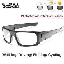 WarBLade фотохромные очки Для мужчин Вождение автомобиля очки  поляризованные солнцезащитные очки Спорт на открытом воздухе Хамел.. 941e076e5af