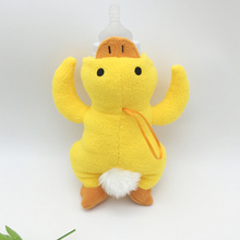Hot Baby Feeding Bottle Bag//Baby Bottle Case Cute Yellow Duck Baby Bottle Huggers/Baby Feeder Cover/Infant&Toddler's Plush Toys(China)