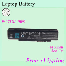 PA3757U laptop battery For Toshiba Dynabook Qosmio T750 T851 V65 F60 F60-00M F60-00Y F60-033 PA3757U-1BRS laptop batteries