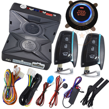 pke car alarm system with RFID auto unlock car door under the emergency status auto engine start stop system