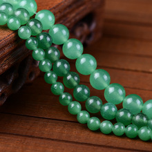6mm-10mm Natural Green Aventurine  Beads Round Bead Crystal Quartz stone jewelry for making necklace bracelet