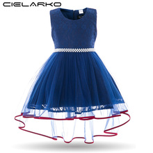 Cielarko Girls Dress Brand Beading Mermaid Children Ball Gowns Cocktail Kids Evening Dresses Baby Wedding Party Frocks for Girl(China)