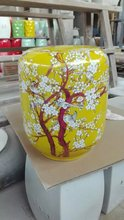 New Jindezhen dressing ceramic garden stool Chinese ceramic drum stool bathroom porcelain yellow garden stool