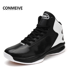 2017 Men Basketball Shoes Wearable Cushioning Sneakers Mixed Color Sport Shoes men Paint Ankle Boots Trainer Zapatillas biggest(China)