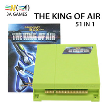 Pandoras Box The King of Air 51 in 1 Vertical Jamma Multi Game Board Screen Flight Shooting Game PCB Vertical Cabinet Machine(China)