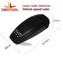 ObdTool Car Speed Detector Russia /English Voice Alert Warning Car-Detector auto Voice Alert Electronic Dog Anti Radar Detectors(China)