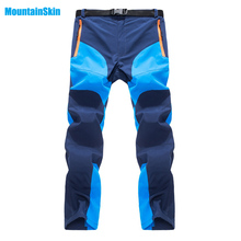 Mountainskin 2017 Men's Summer Quick Dry Breathable Pants Outdoor Sports Waterproof Hiking Fishing Cycling Male Trousers MA113