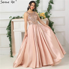 High Quality New Design Party Gown Promotion-Shop for High Quality  Promotional New Design Party Gown on Aliexpress.com 81a677e14f5c