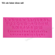 High quality Russian alphabet letter Silicone Fondant baking Mold DIY Cake Decorating Tools clay/rubber F0903(China)