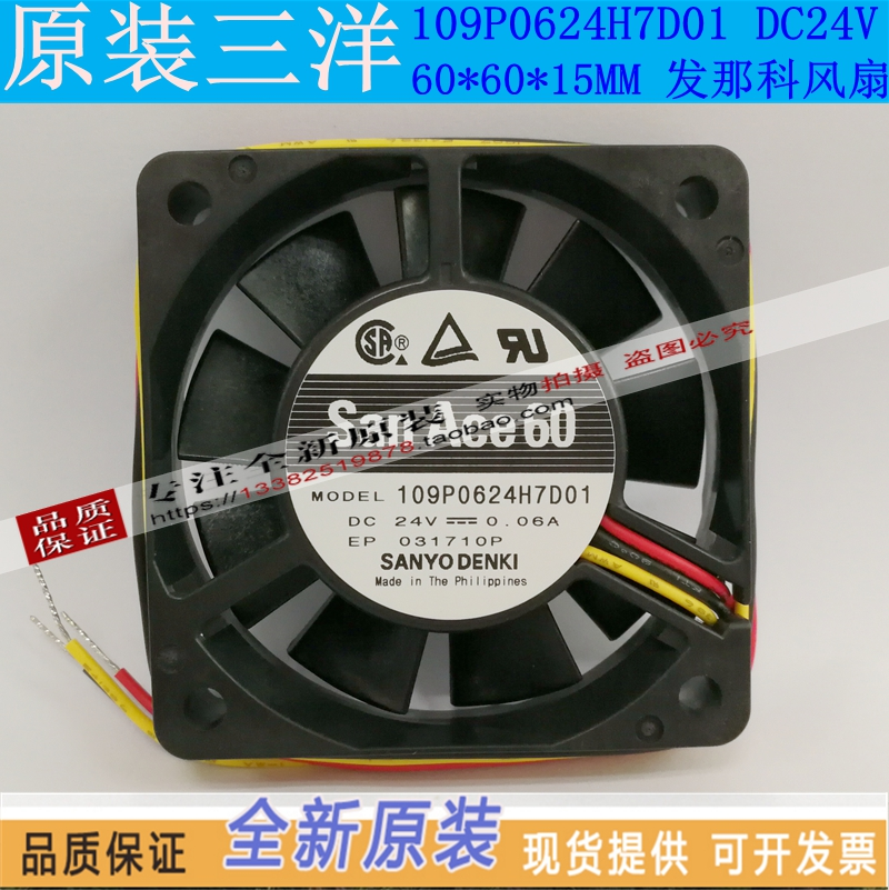 Original FOR Sanyo SAN ACE127 48V 0.3A 4 Line 109P1348AS1031 Cooling Fan