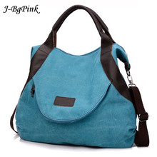 Ladies canvas denim bag K2 big handbag casual shopping handbag shoulder bag sweatshirt brown cross pack bolso famous brand