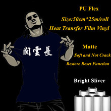 PU Flex Heat Transfer Vinyl For Clothes Bright Sliver Color Matte Heat Press Transfer Film Vinyl Plotter 50cm*25m/roll Warm Peel(China)