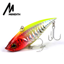 Meredith Fishing Rattlesnake Lures 1pcs 18g 7.5cm VIB Lures Fishing Vibration For All Water Levels wobblers Hooks Carp Fishing(China)