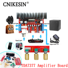 CNIKESIN TDA7377 amplifier board, diy Single Power Computer Super bass, 3 Channel Sound and 2.1 power amplifier board diy Sutie(China)