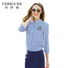 Veri Gude Vertical Striped Blouse Women Slim Fit Long Sleeve Shirt Marine Stripes Fashion Top(China)