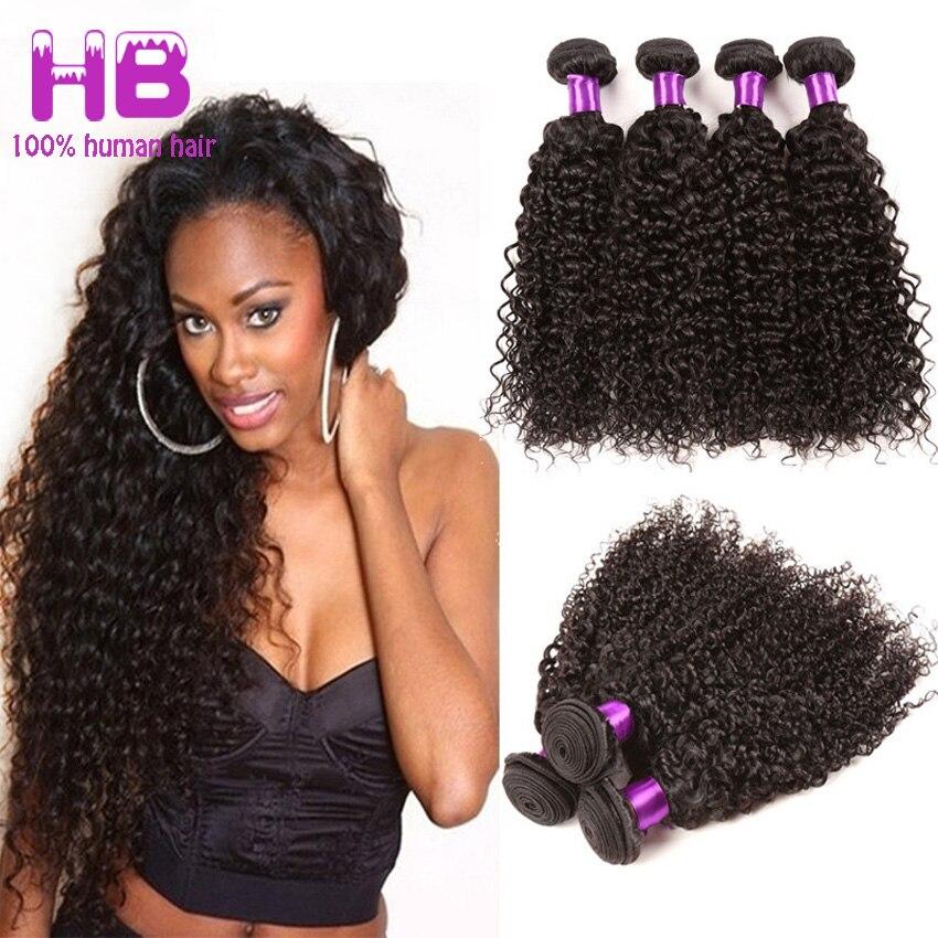 Malaysian Virgin Hair Afro Kinky Curly 3 Bundles 7A Malaysian Curly Virgin Hair Weave Malaysian Kinky Curly Human Hair Extension<br><br>Aliexpress
