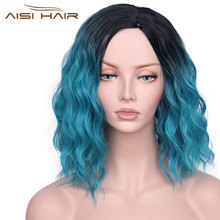 wave wig,cosplay wig,red,black hair wig,black ombre wig,blue black wig,blue ombre wig,blue wig,false wigs,red hair wig,short synthetic wigs for black women,women synthetic wigs,wigs for,synthetic wigs for black women,synthetic hair wigs,women hair wigs(China)