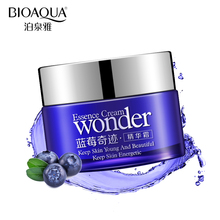BIOAQUA Brand Blueberry Skin Care Whitening Face Cream Deep Moisturizing Face Cream Hydrating Anti-Aging Anti Wrinkle Cream
