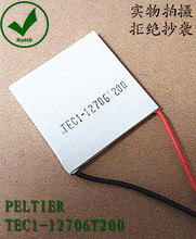 Thermoelectric power generation refrigeration chip TEC1-12706T200, ultra C1206 TEC1-12706, temperature 200 degrees