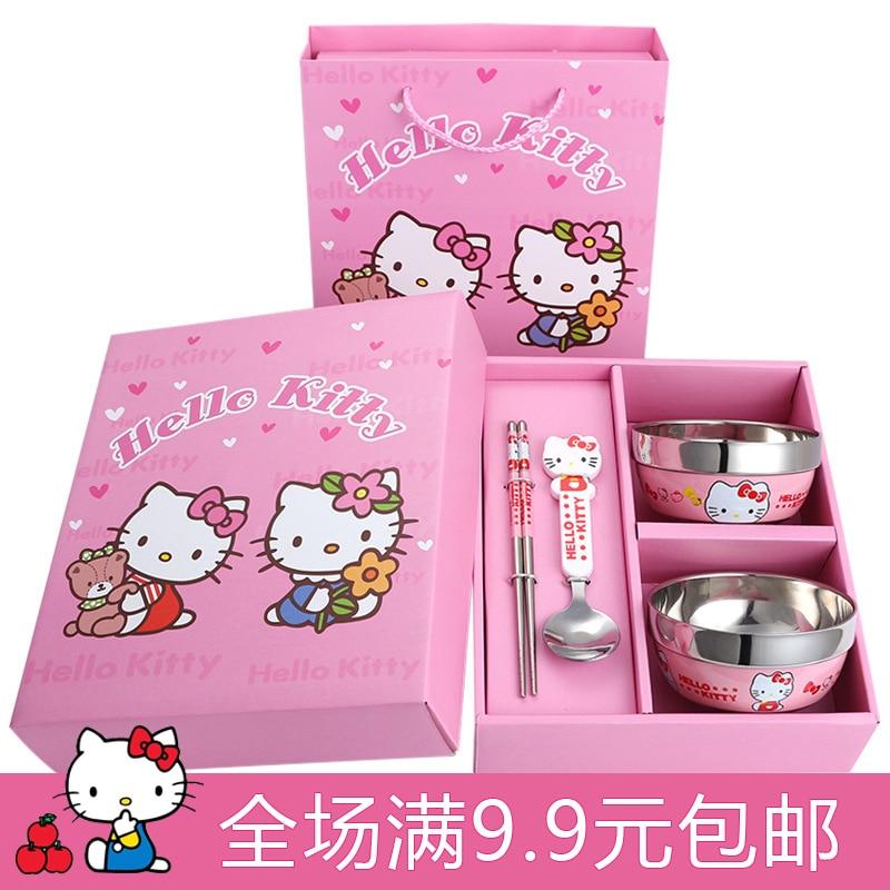 4pcs Cute Pink Hello Kitty Tableware Set Chopsticks Fork Spoon Storage Pouch