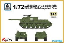 RealTS S-model 1/72 PS720065 ISU-152 Self-Propelled Gun Plastic model kit(China)