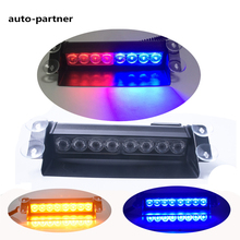 New Car Styling 8 LED Red/Blue Car Police Strobe Flash Light Dash Emergency 3 Flashing Fog Lights Blue Yellow Polices(China)