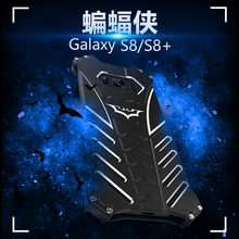 R-Just Case for Samsung Galaxy S8 S8 Plus Anti-Knock Mobile Phone Case Aluminum Metal Armor cover with Medal Holder bracket