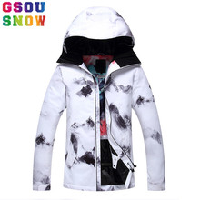 GSOU SNOW Waterproof Ski Jacket Women Snowboard Jacket Winter Cheap Ski Suit Outdoor Skiing Snowboarding Camping Sport Clothing(China)