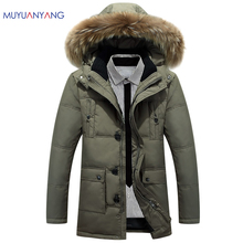 Mu Yuan Yang Plus Size 3XL 4XL Winter Duck Down Casual Mens Down Jackets With Fur Collar For Male Zipper Thicken Snow Coat(China)