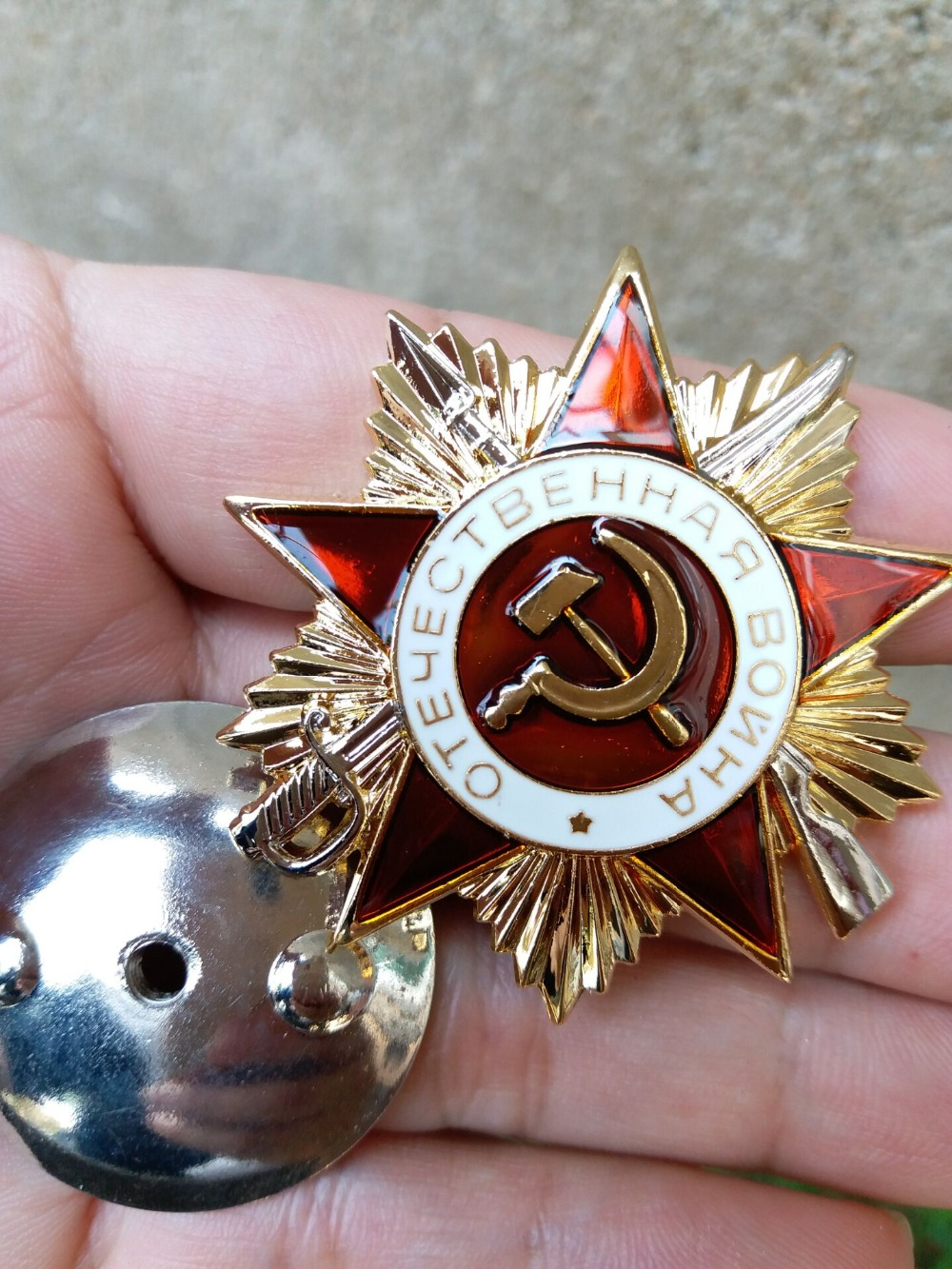 Collectibles 100% Silver Russian Soviet Military Patriotic War Wwii Medal Order Award Badge