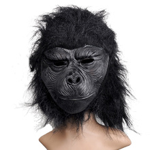 Scary Latex Full Face Cosplay Black Gorilla Mask Horror Masquerade Adult Ghost Halloween Costume Fancy Dress Carnival Party Prop(China)
