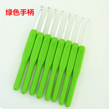 Free shipping green crochet 8pcs a set Soft handle crochet kit alloy crochet(China)
