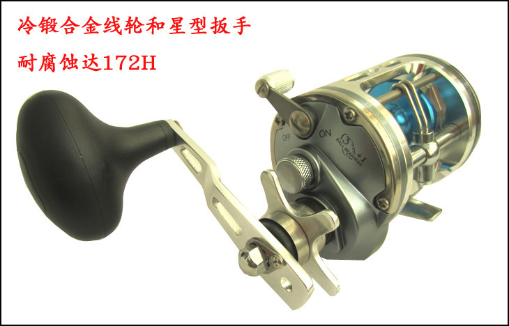 Free shipping Sinoe ACT320 Cold Forging Alloy  Boat fishing reel 4BB Fishing reels Drum-type Wheel Fishing gear--D5<br><br>Aliexpress