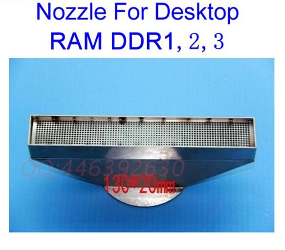 Desktop computer 130*20mm BGA Hot Air DDR Nozzle For RAM DDR1 DDR2 DDR3<br>