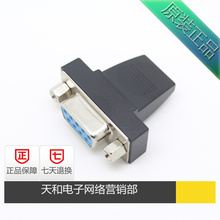 10pcs/ VGA cable right angle serial DB9 RS232 9-pin welding female Sockets equipped with housing screws(China)