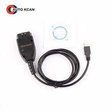 USB VAG TACHO 3.01 + Opel Immo Reader Interface VAG OBD2 Diagnostic Tool EEPROM IMMO PIN Mileage Correction Ferr Shipping(China)