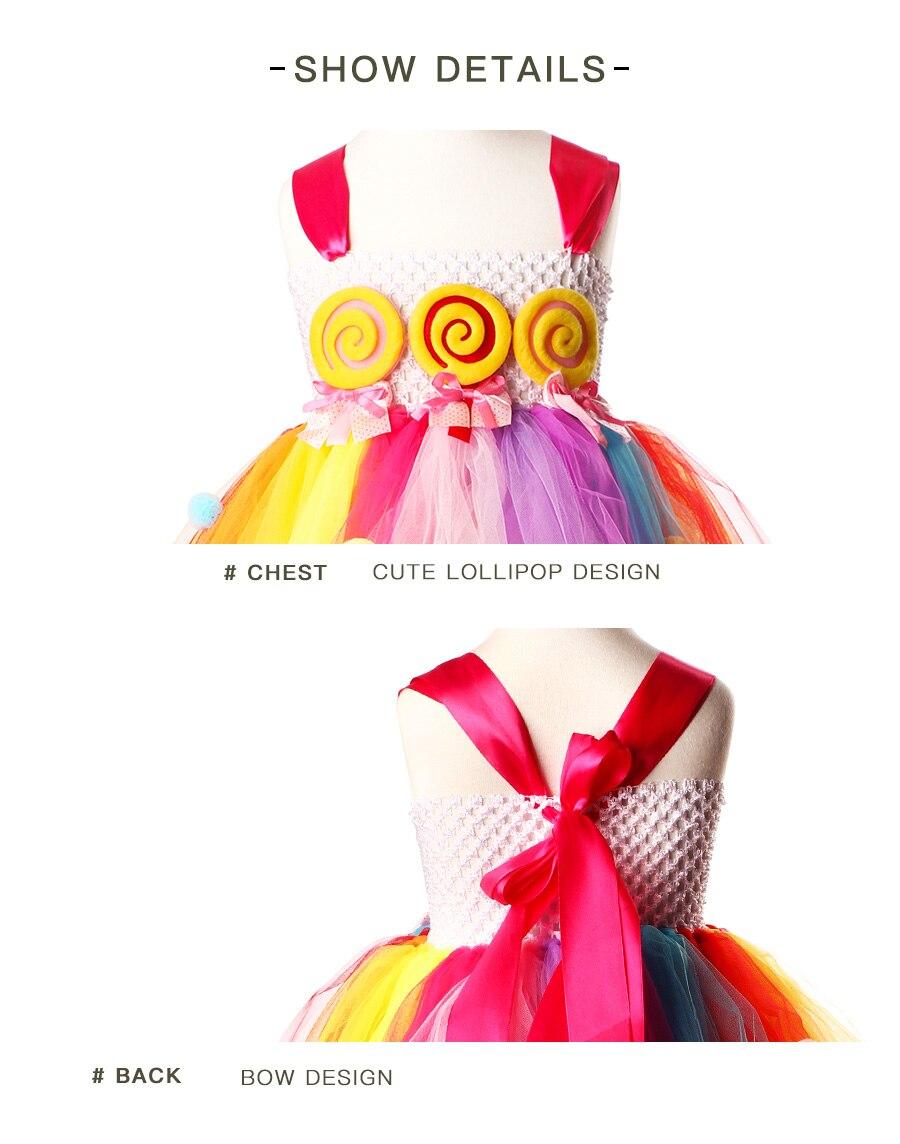 Lollipop Candy Girls Tutu Dress Kids Rainbow Birthday Party Dress Children Sweet Candy Land Outfit Girls Dance Recital Gown (11)