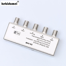 kebidumei 2016 New DiSEqC Switch 4x1 DiSEqC Switch satellite antenna flat LNB Switch for TV Receiver(China)