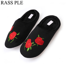RASS PLE Soft Coral Velvet Floor Home Indoor Slippers Quiet Cotton Fluffy Slippers For Women Comfortable Shoes Black