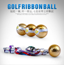 Colorful Golf Balls The opening ceremony of the ball Kickoff ceremony Pattern balls  12pcs/barrel