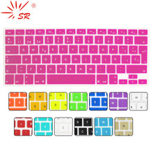SR 14 Colors EU Spanish Language Letter Silicone Keyboard Cover Sticker for Macbook Air 13 Pro 13 15 17 Retina Sticker Film