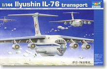 "TRUMPETER 1/144 scale model 03901 Il-76 ""upright"" large transport aircraft(China)"